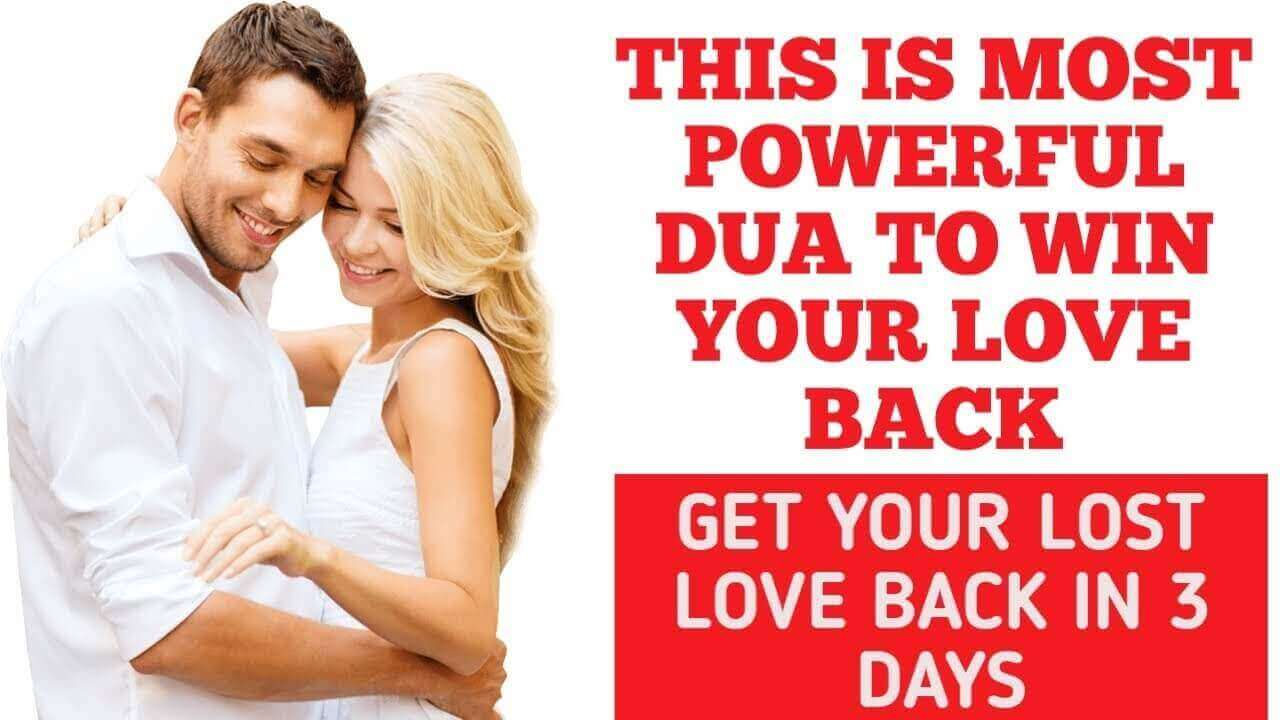 Dua To Get Lost Love Back - Mangni Todne Ka Wazifa | Wazifa To Break Someone Marriage | Husband Wife Problem Solution With Wazifa | Love Problem Solution | Get My Husband Back With Us | Dua To Make Husband Come Back To Wife | Dua To Bring Husband Back | Dua To Get Lost Boyfriend Back | How To Get My Girlfriend Back